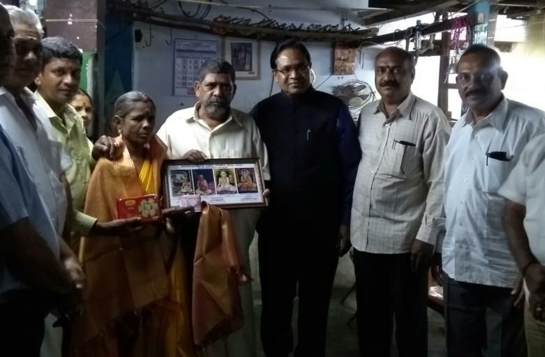 kanchi Mageshwari president award winner