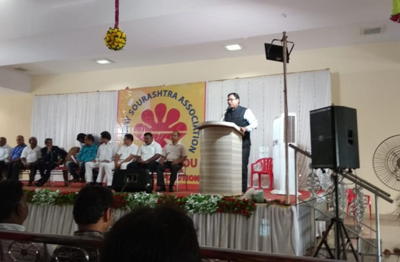 annual day celebration speech